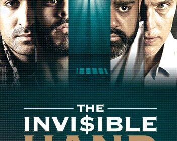 Flyer for The Invisible Hand at the Tricycle Theatre