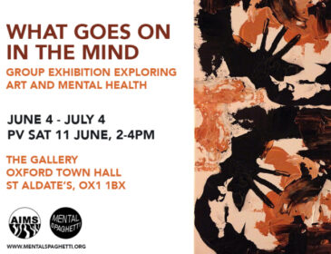Flyer with text giving details of the exhibition aligned next to a brown abstract image