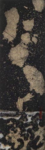 Between Heaven & Earth Janet Yagoda-Shagam