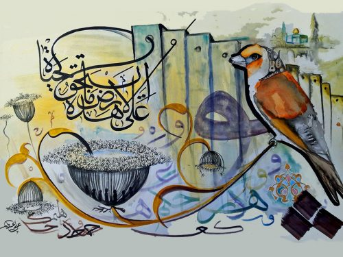 Painting depicting a bird, a plant, caligraphy and buildings int he background