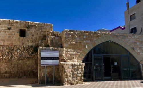 Khan al-Bireh Museum