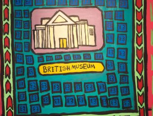 painting of the British Museum