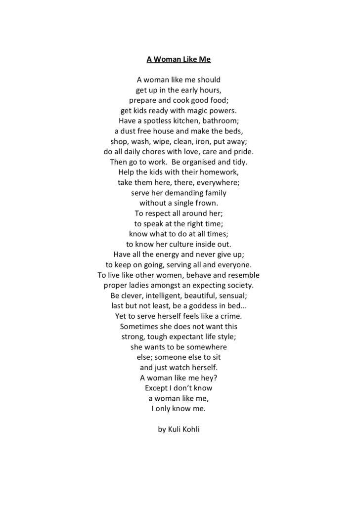 A Woman Like Me (poem)