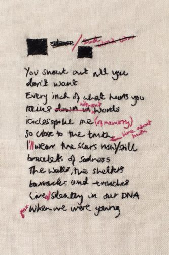 photo of an embroidered poem