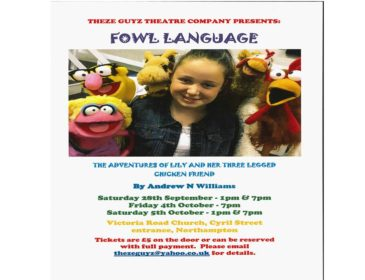 Children's theatre poster