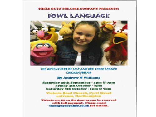 Children's theatre poster