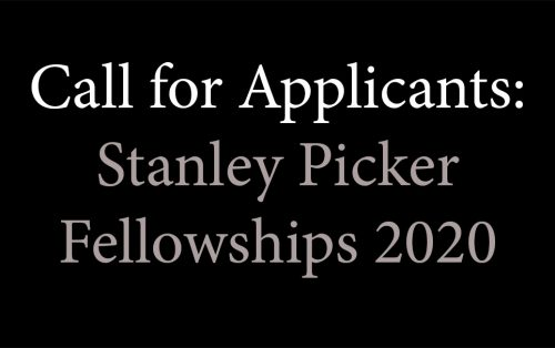 'Call for applicants:' written in white above 'Stanley Picker Fellowship 2020' written in grey. All on a black background.