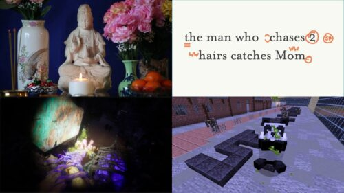 The image represents four artists' work in the exhibition. In the top left, Jaene F Castrillon's work has a white Chinese statue raising a palm in prayer, surrounded by pink flowers, a white vase with a long-tailed bird on, and a short lit candle. In the top right corner is Damein Robinson's work, text says: 'the man who chases 2 hairs catches Mom', there are proofreading marks on the image in orange. In the bottom right corner, an image from Angels Su's work taken from Minecraft, showing a pixelated panda bear eating a green leaf. In the bottom left corner is Clifford Sage's work, a potlight illuminates the centre of the image, a cage encloses a glowing purple egg-shaped object, a green hexagonal is lit up to the left, in the centre a yellow tentacle trails into the distance wrapped in a purple plant.