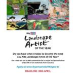 Landscape Artist of the Year logo and information as described in the event details.