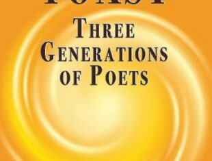 orange poetry book cover with black text