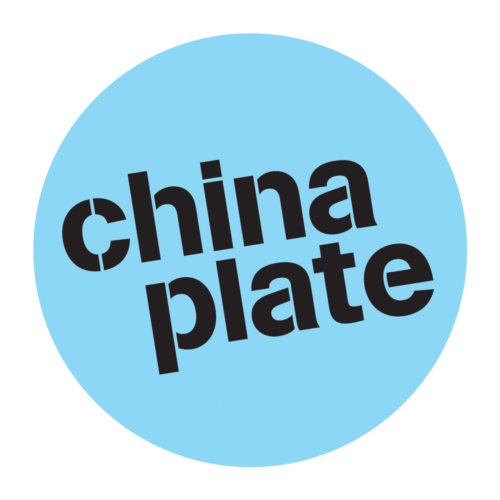 A round blue circle with the words 'china plate' inside in black.